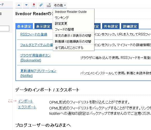 lifedoor-reader