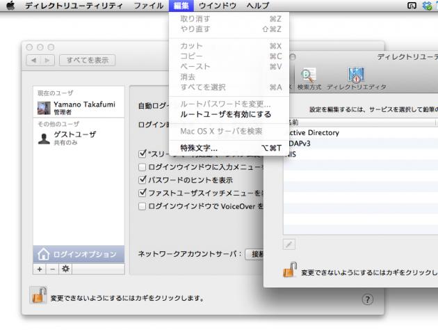 スクリーンショット 2013-04-26 17.03.21