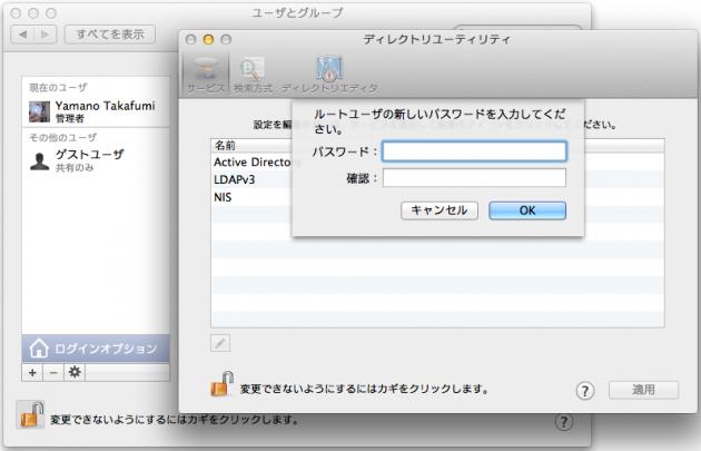 スクリーンショット 2013-04-26 17.04.44