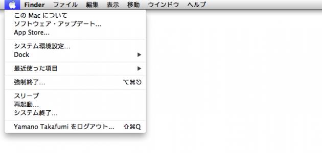 スクリーンショット 2013-04-26 16.58.18