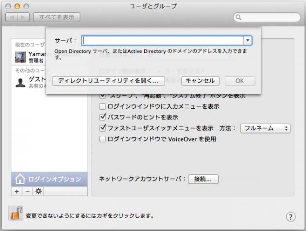 スクリーンショット 2013-04-26 17.01.06