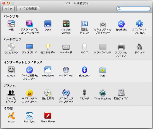 スクリーンショット 2013-04-26 16.59.11
