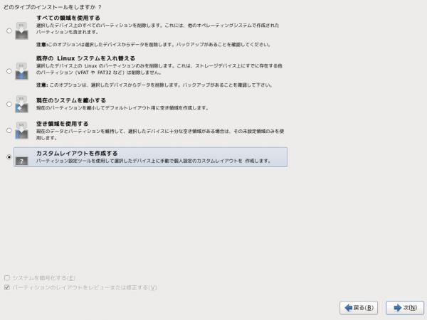 screenshot-0008