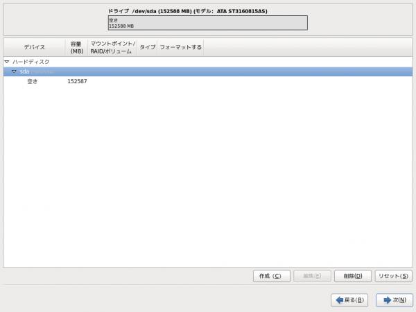 screenshot-0009
