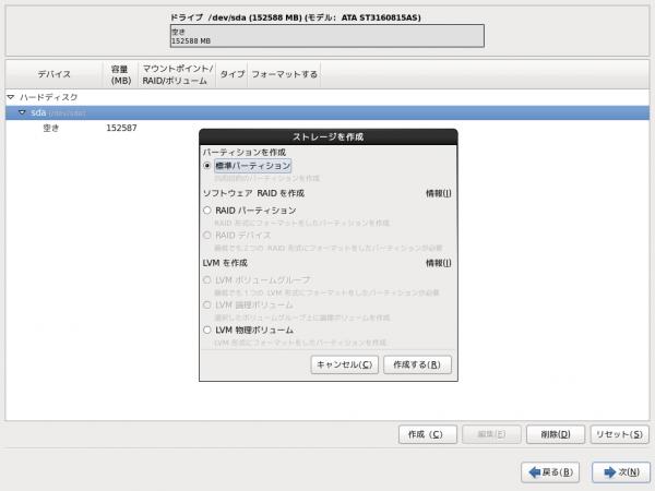 screenshot-0010