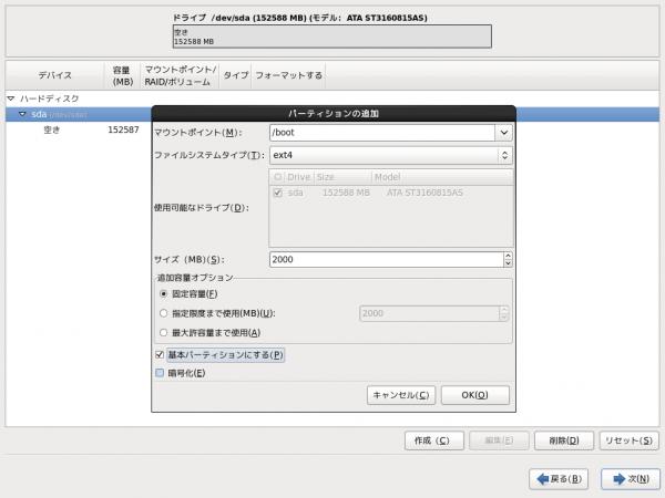screenshot-0011