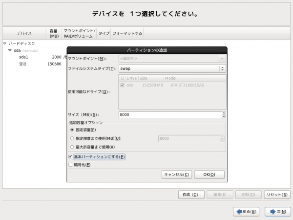 screenshot-0012