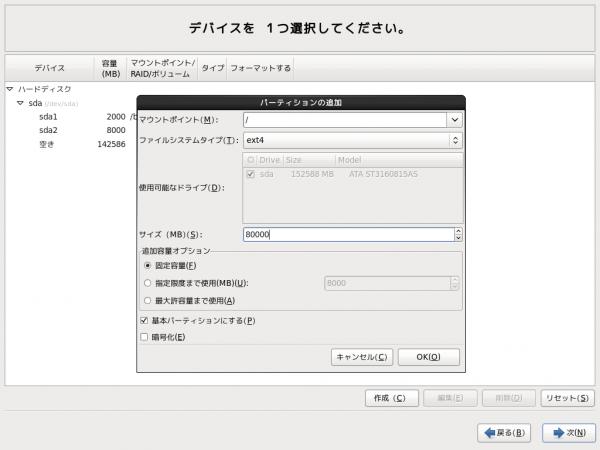 screenshot-0013