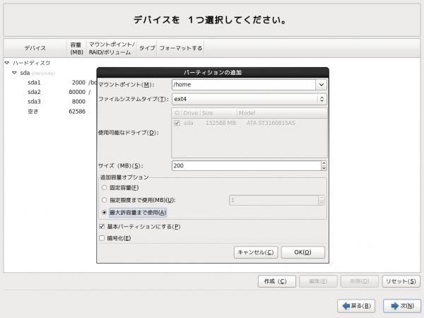 screenshot-0014