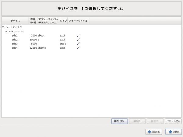 screenshot-0015