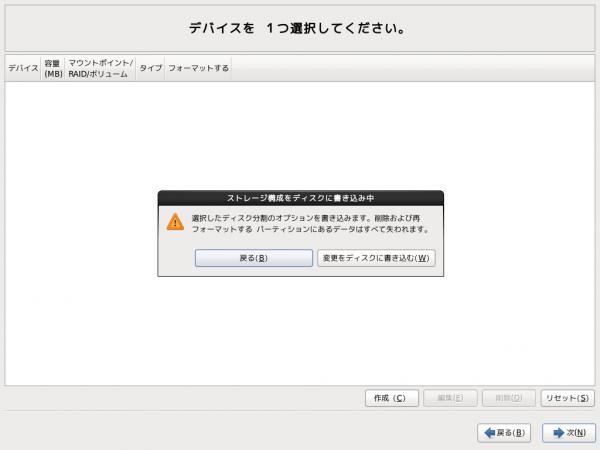 screenshot-0017
