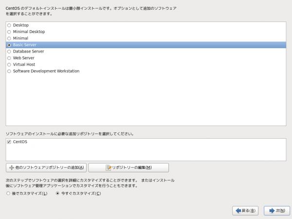 screenshot-0020