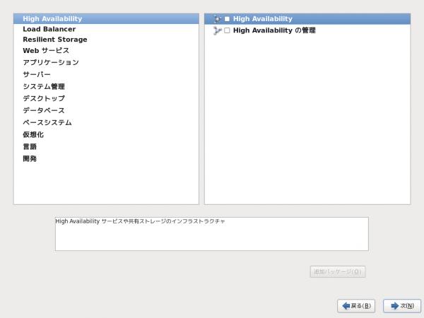 screenshot-0021