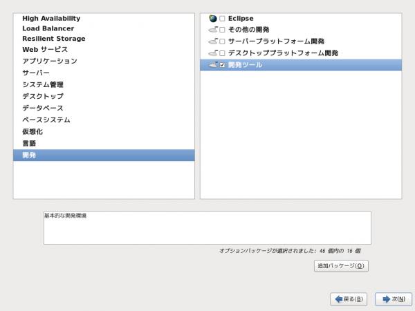 screenshot-0034