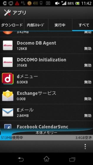 wpid-Screenshot_2013-04-19-11-42-40.png