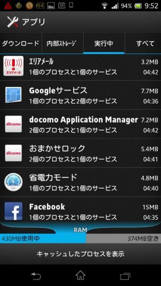 wpid-Screenshot_2013-04-20-09-52-09.png