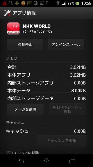 wpid-Screenshot_2013-04-20-10-58-57.png