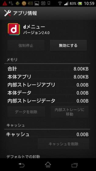 wpid-Screenshot_2013-04-20-10-59-20.png