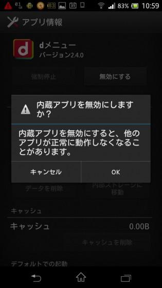 wpid-Screenshot_2013-04-20-10-59-32.png