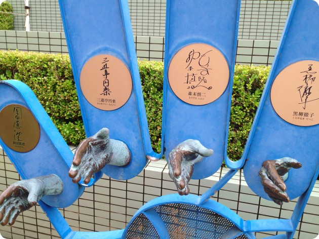 角丸パンチ ~ up2-handprint