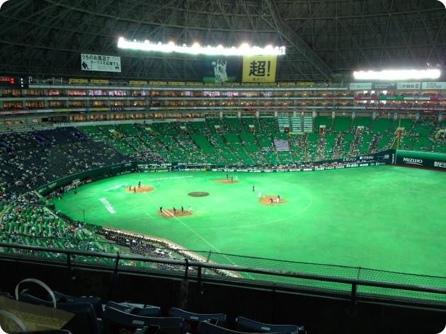 角丸パンチ ~ up5-arena