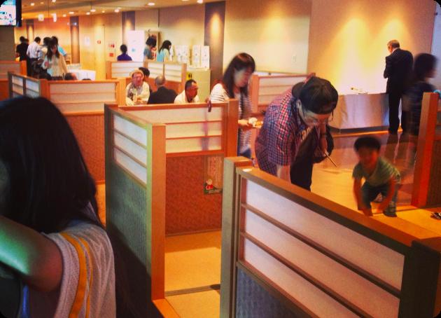 角丸パンチ ~ up6-nagomi-seat