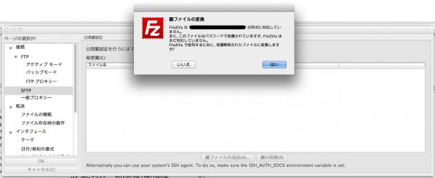 file-zilla-sftp3