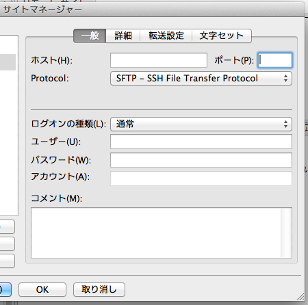 file-zilla-sftp5