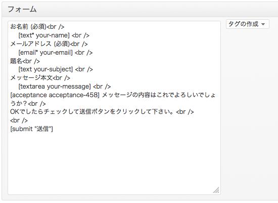 スクリーンショット 2013-11-28 14.43.57