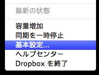 スクリーンショット 2014-02-07 11.09.47