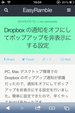 Photo 2014-02-09 16 04 30