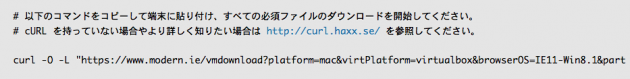 curl_command