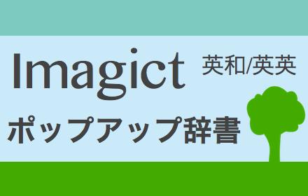 imagict-tile