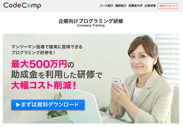 codecamp-company
