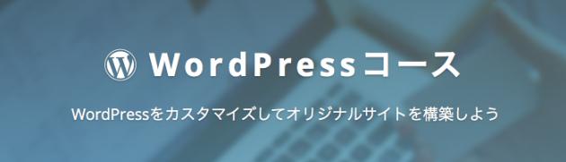 techacademy-wordpress
